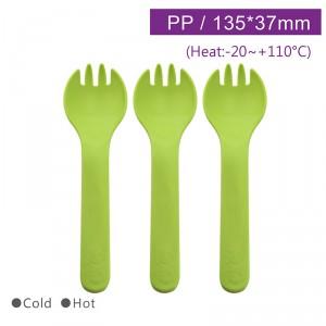 KI13511【135フォークスプーン-緑】PP 135*37*5mm - 1箱2000個