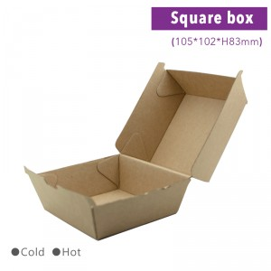 BA1051028301【ランチボックス-両面クラフト ハンバーガー用】105*102*83㎜ 1箱250個