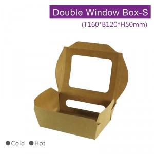 BA1601205001【ランチボックス-両面クラフト ダブル窓付き(S)】160*120*50㎜ 1箱200個