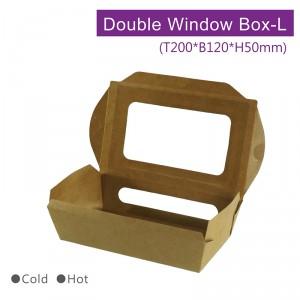 BA2001805002【ランチボックス-両面クラフト ダブル窓付き(M)】200*120*50㎜ 1箱200個