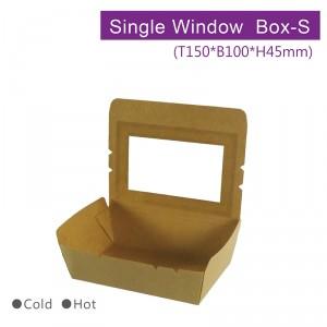 BA1501004501【ランチボックス-両面クラフト 窓付き(S)】150*100*45㎜ 1箱200個