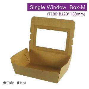 BA1801205001【ランチボックス-両面クラフト 窓付き(M)】180*120*50㎜ 1箱200個