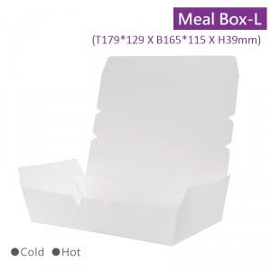 BA17912939011【ランチボックス(L)-白色】両面5号PPコーティング 179*129*39mm - 1箱500個
