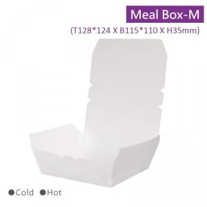 BA12812435011【ランチボックス(M)-白色】両面5号PPコーティング サイズ 128*124*35mm - 1箱600個