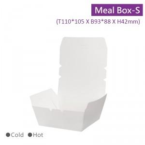 BA11010542011【ランチボックス(S)-白色】両面5号PPコーティング サイズ 110*105*42mm - 1箱900個