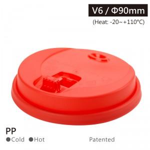 RI90013【V690コーヒーカップリッド-赤】特許あり, 5号 PP,耐熱,リサイクル可,90mm - 1箱/1000個
