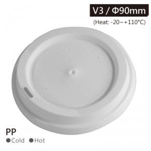 RI90010【V390コーヒーリッド-白】特許あり, 5号 PP,耐熱,リサイクル可,90mm - 1箱/1000個
