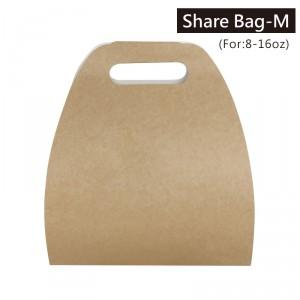 GA12201【コーヒー用手提げ袋-クラフト(M)-2杯用】 - 1箱500個/1袋50個