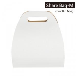 《受注生産》 GA12202【コーヒーカップ用手提げ袋 紙 白色(M) 2杯用 8~16oz対応】1箱500個/1袋50個