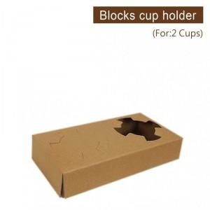 《受注生産》 GA2003【紙カップホルダーボックス型-2杯用】サイズ12-22oz - 1箱500個/1袋100個