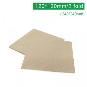 FF242402【紙ナプキン-クラフト 240*240㎜】1箱-6000枚