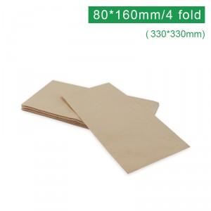 FF333301【紙ナプキン-クラフト 330*330㎜】1箱-6000枚