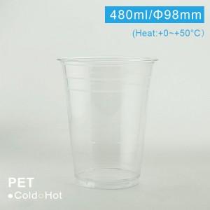 CS48002【PET プラスチック カップ 16oz/480ml 透明 98mm口径】1箱1000個/1袋50個