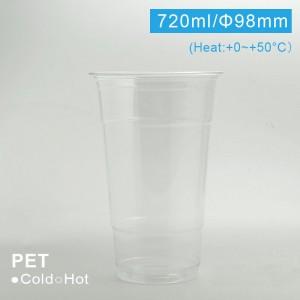 CS72002【PET プラスチック カップ 24oz/720ml 透明 98mm口径】1箱600個/1袋50個《受注生産》