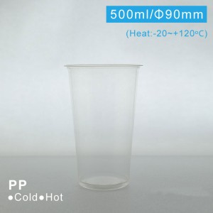 CS50052【PP-プラスチックカップ -500ml 】 90mm  - 1箱1000個