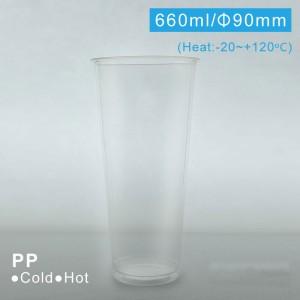 CS60010【PP-プラスチックカップ -660ml 】 90mm  - 1箱1000個
