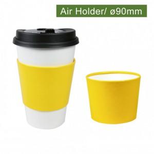 LA90035【90 エンボスカップスリーブ-マカロン黄色】10-22oz 90mm - 1箱 500個
