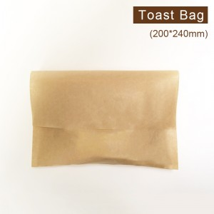 《受注生産》 GA199340003【耐油 サンドイッチ用袋‐クラフト】 200x240mm 1箱-3750枚