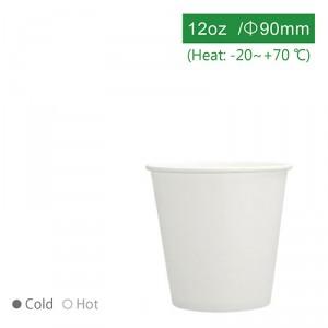 CA12064【紙コップ12OZ-白】 90㎜ PEコーティング - 1箱1000 個