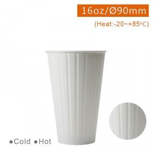 CA16014【エンボス紙コップ16OZ-白】 - 1箱500個/1袋25個