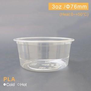 BS09005【PLA-プラスチックソースカップ 3oz/90ml】サイズ 76mm - 1箱2000個