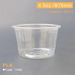 BS13501【PLA-プラスチックソースカップ 4.5oz/135ml】サイズ 76mm - 1箱1000個
