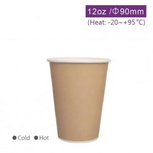 CA12061【hot&cold共用紙コップ12OZ-クラフトプリント】PEコーティング  -1箱1000個