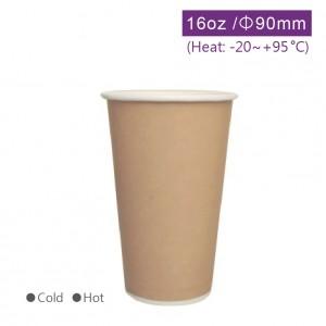 CA16062【hot&cold共用紙コップ16OZ-クラフトプリント】PEコーティング -1箱1000個