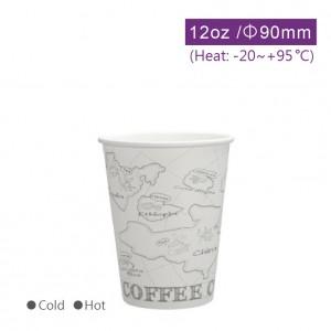 CA12112【hot&cold共用紙コップ12OZ-地図プリント】 PEコーティング  -1箱1000個