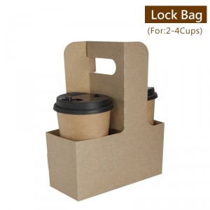 《受注生産》 GA208121601【ローカー手提げ(組合可能)-クラフト】8~16OZ - 1箱500個/1袋50個