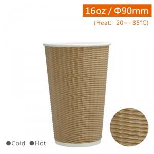 CA16050【三層構造断熱紙コップ16OZ-クラフト縄柄】 - 1箱500個