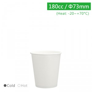 CA06501【紙コップ6.5OZ-白】 180ML - 1箱2000個