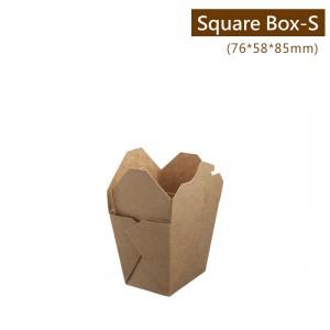 BA76588501【フードボックス-クラフト(S)】500ml 76*58*85mm - 1箱450個