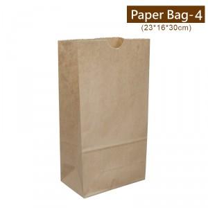 《受注生産》 GA23016030002【クラフト紙袋-4カップ用】サイズ 23*16*30cm - 1箱500個/1束50個