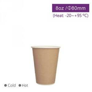 CA08025【hot&cold共用紙コップ8OZ-クラフトプリント】PE コーティング -1箱1000個
