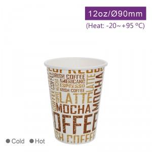 CA12042【hot&cold共用紙コップ12OZ-プリント】5号 PEコーティング  -1箱1000個