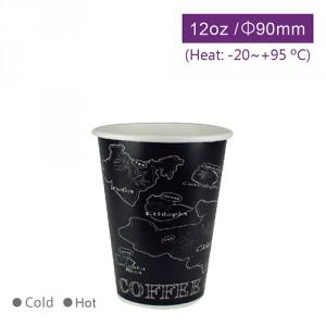 CA12111【hot&cold共用紙コップ12OZ-地図プリント黒】PEコーティング - 1箱1000個