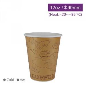 CA12068【hot&cold共用紙コップ12OZ-地図プリント-ブラウン】PEコーティング - 1箱1000個