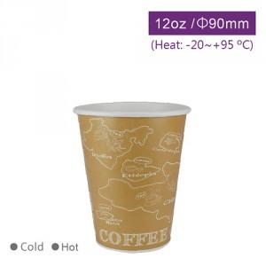 CA12069【hot&col共用紙コップ12OZ-地図プリント-白枠】PEコーティング -1箱1000個