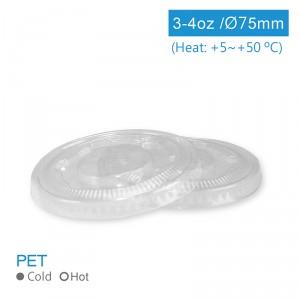 BS09004【PET-プラスチックソースカップ 3-4oz対応フタ】サイズ  口徑75mm - 1箱2500個