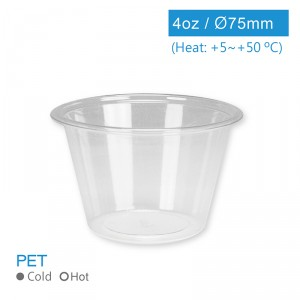 BS12002【PET-プラスチックソースカップ 4oz/120ml】サイズ75mm - 1箱2500個