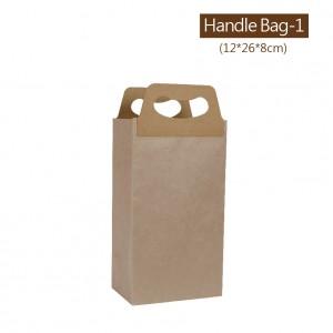 GA08501【クラフト手提げ袋 - 1杯用】 - 1箱1000個/1袋50個