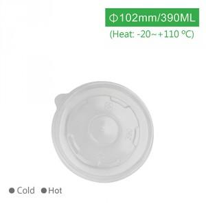 RS39002【フードボウル フタ-口径102㎜】5号 PP耐熱390ml 102mm - 1箱1000個/1袋50個