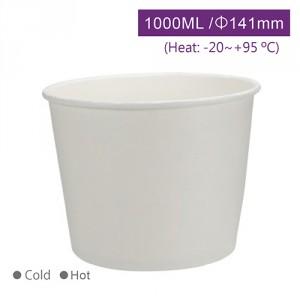 OA10003【フードボウル1000ML-白色 口径141㎜】 PEコーティング -1箱600個/1袋50個