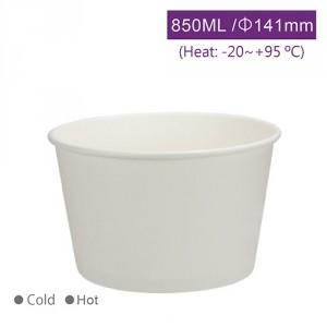 OA85004【フードボウル850ML-白色 口径141㎜】 PEコーティング -1箱600個/1袋50個