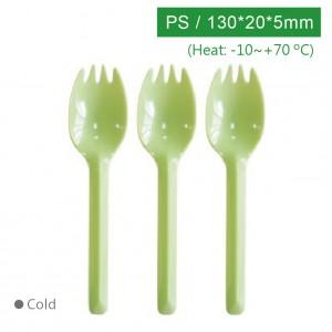 KI13503【130フォークスプーン-綠】PS 130*20*5mm - 1箱2000個