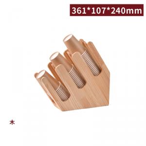 《受注生産》 DE42510824003【4段 ウッドディスペンサー/木目】カフェグッズ コップ収納ケース