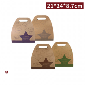 GA12211【コーヒー用紙手提げ袋ークラフト地図プリント(M)-2杯用 4種類混合】 - 1箱500個 /1袋50個