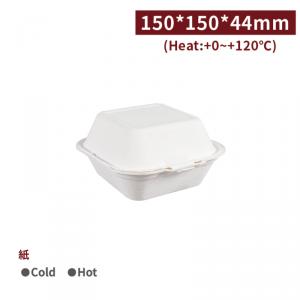《受注生産》BA150001【ECOランチボックス】15*15*4.4cm ハンバーガー/カフェ/サンドイッチ等にも -1箱500個